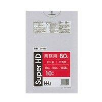 HHJ GH85 ポリ袋 80L 半透明 0.025 【500枚入り】(10枚×50冊)