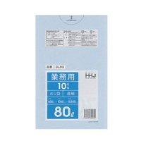 HHJ GL83 ポリ袋80L 透明 0.04 【300枚入り】(10枚×30冊)