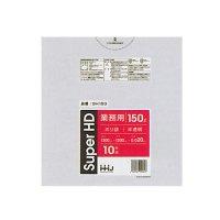 HHJ GH153 ポリ袋150L 半透明 0.02 【300枚入り】(10枚×30冊)