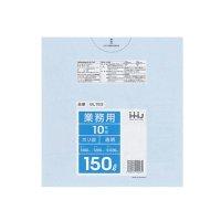 HHJ GL153 ポリ袋150L 透明 0.03 【200枚入り】(10枚×20冊)