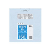 HHJ GL158 ポリ袋150L 透明 0.06 【100枚入り】(10枚×10冊)