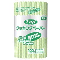 フジクッキングペーパー NL 【8袋入り】