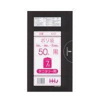 HHJ KL07 サニタリー 黒 0.02 【3000枚入り】(50枚×60冊)