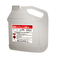 【新規受注停止中】フジアルコール除菌75 5L 【4本入り】