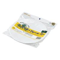 Fuji紙皿 23cm 10Pレジャー 【1200枚入り】(10枚×120)