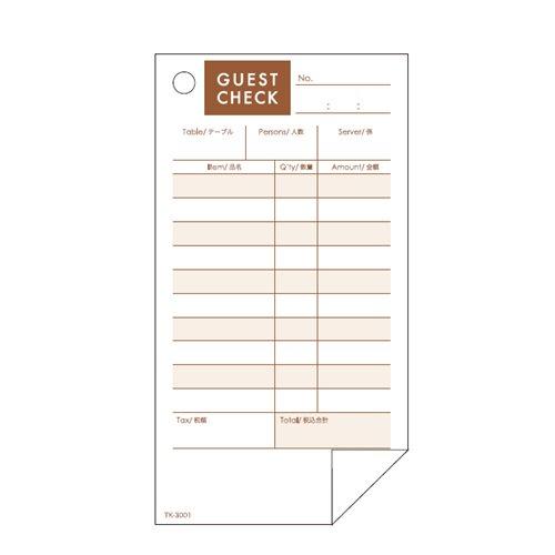 単式会計伝票 TK3001 【200冊入り】が安い! 業務用品の大量購入なら激安通販びひん.shop。【法人なら掛け払い可能】【最短翌日お届け】【大口発注値引き致します】