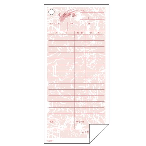 単式会計伝票 TK3004 【200冊入り】が安い! 業務用品の大量購入なら激安通販びひん.shop。【法人なら掛け払い可能】【最短翌日お届け】【大口発注値引き致します】