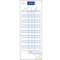 複写会計伝票 FK7002 【100冊入り】