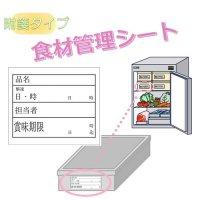 キッチンペッタ スタンダード No.1 【100冊入り】