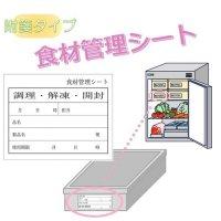 キッチンペッタ スタンダード No.3 【100冊入り】