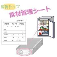 キッチンペッタ スタンダード No.4 【100冊入り】