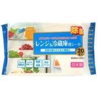 【新規受注停止中】電解水+セスキ レンジ&冷蔵庫用シート 20枚入 【30袋入り】