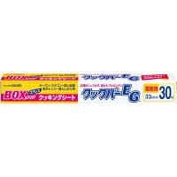 クックパーEG BOXタイプ 33cm×30m 【20本入り】