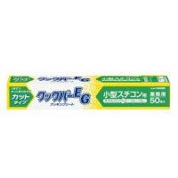 クックパーEG 小型スチコン用 33cm×35cm 【10本入り】