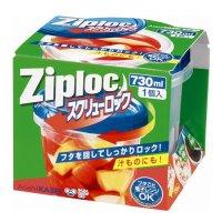 ジップロックスクリューロック 730ml 1個入り×24セット【24個】