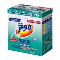 アタック 業務用 2.5kg 【6本入り】