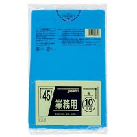 ジャパックス P-41 業務用ポリ袋45L 青0.03 LLDPE 10枚入り×60冊【600枚】