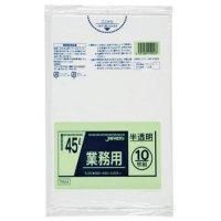 ジャパックス TM44 業務用ポリ袋45L 半透明0.025 LL+meta 10枚入り×60冊【600枚】