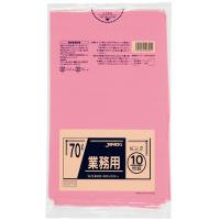 ジャパックス CCP70 カラーポリ袋70Lピンク 10枚 0.04 LLDPE 10枚入り×40冊【400枚】