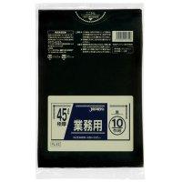 ジャパックス PL42 業務用ポリ袋45L 黒0.05 LLDPE 10枚入り×30冊【300枚】