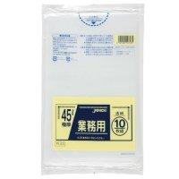ジャパックス PL43 業務用ポリ袋45L 透明0.05 LLDPE 10枚入り×30冊【300枚】