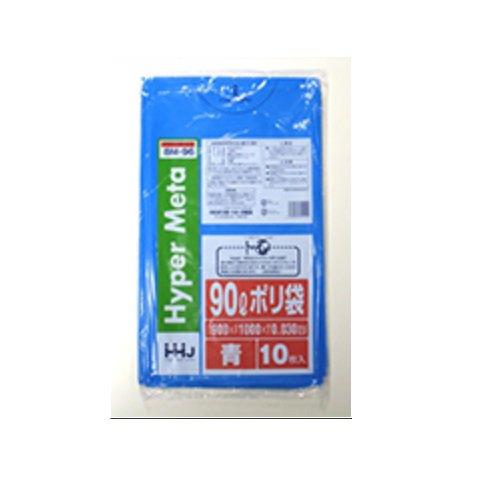 HHJ BM96 ポリ袋90L 青 0.03 LL+MeTa 10枚入り×40冊【400枚】が安い! 業務用品の大量購入なら激安通販びひん.shop。【法人なら掛け払い可能】【最短翌日お届け】【大口発注値引き致します】