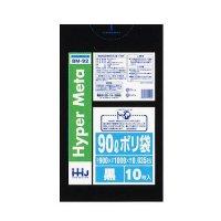HHJ BM92 ポリ袋90L 黒 0.035 LL+MeTa 10枚入り×40冊【400枚】