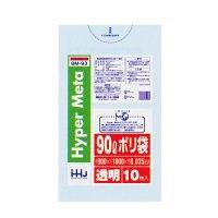 HHJ BM93 ポリ袋90L 透明 0.035 LL+MeTa 10枚入り×40冊【400枚】