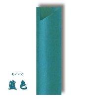 箸袋 ミニ37 日本の色 藍色/橡色/山桃/梅鼠/銀鼠/枯色/緋色/若紫 【10,000枚入り】