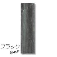 箸袋 ミニ37 クレープカラー ブラック/ブラウン/ブルー/グレー/ホワイト/オレンジ/パープル/ライム 【10,000枚入り】