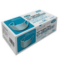 【新規受注停止中】ソフトマスク3層サージカル(ブルー) 【3000枚入り】(50枚×60箱)