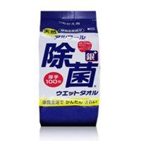 【新規受注停止中】天然アルコール除菌ウェットタオル 詰替え 【24袋入り】