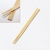 竹箸 双生 A級 100膳袋入 各サイズ 100膳入り×30袋【3,000膳】
