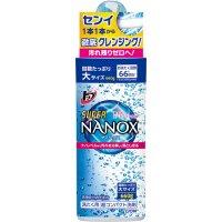 トップスーパーNANOX 本体大 660G 【12個入り】