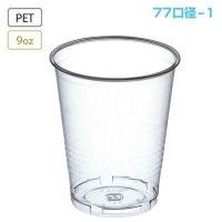 東罐興業 CP76-275G ムジ 【2500個入り】(100個×25)
