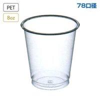 東罐興業 CP78-240 ムジ 【1000個入り】(50個×20)