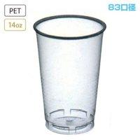 東罐興業 CP84-400G ムジ 【1000個入り】(50個×20)