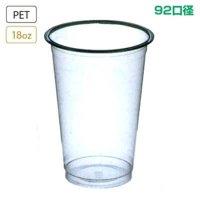 東罐興業 CP92-510 ムジ ロースタック 【1000個入り】(50個×20)