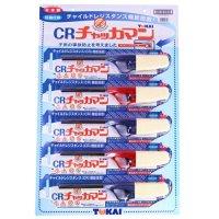 CRチャッカマン アソートブリスターHG(ハンガータイプ) 【100本入り】(10本×10箱)