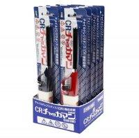 CRチャッカマン アソートブリスターDP(ディスプレイタイプ) 【100本入り】(10本×10箱)
