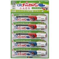 CRチャッカマン スライドタイプ アソートブリスターHG(ハンガータイプ) 【100本入り】(10本×10箱)