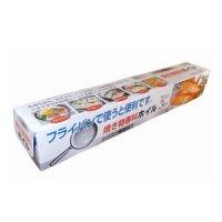 焼き物専科ホイル 25cm×3m 【60本入り】