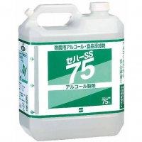 【新規受注停止中】セハーSS75 詰替用 4L 【4本入り】