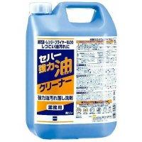 セハー 強力油クリーナー 5L 【3本入り】