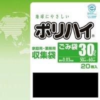 ポリハイ ごみ袋 30L 0.03 黒 LP-30BK 20枚入り×30冊【600枚】