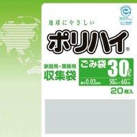 ポリハイ ごみ袋 30L 0.03 透明 LP-30N 20枚入り×30冊【600枚】