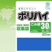 ポリハイ ごみ袋 30L 0.03 青 LP-30BL 20枚入り×30冊【600枚】