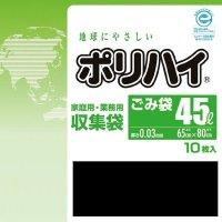 ポリハイ ごみ袋 45L 0.03 黒 LP-45BK 10枚入り×60冊【600枚】