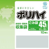ポリハイ ごみ袋 45L 0.03 透明 LP-45N 10枚入り×60冊【600枚】