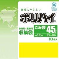 ポリハイ ごみ袋 45L 0.03 黄色 LP-45YE 10枚入り×60冊【600枚】